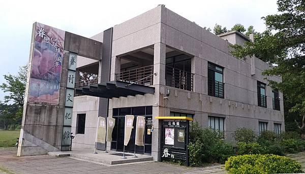 0498高雄市左營區眷村文化館