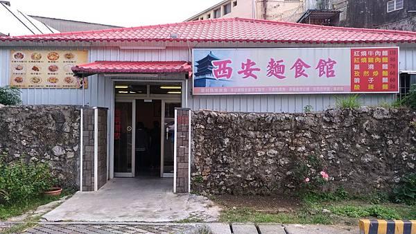0530高雄市左營區西安麵食館