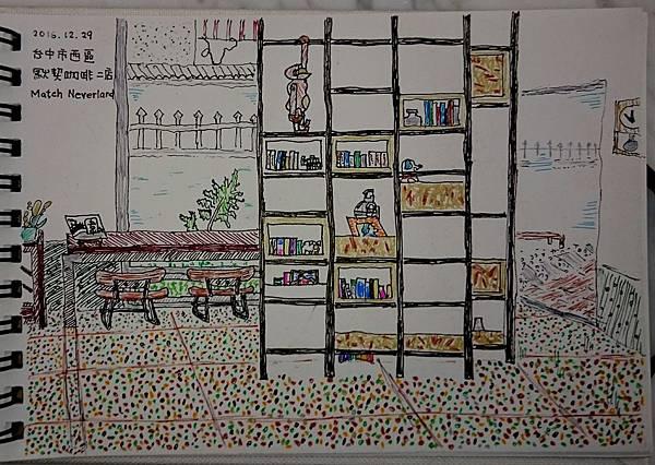 2105台中市西區默契咖啡二店 Match Neverland