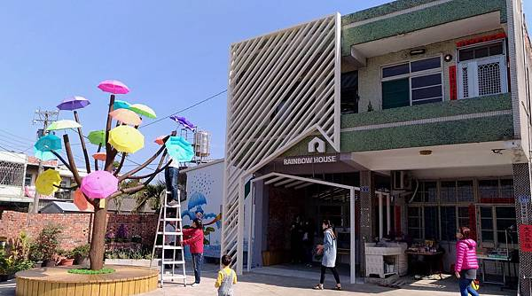 0599彰化縣和美鎮 Rainbow House 卡里善之樹