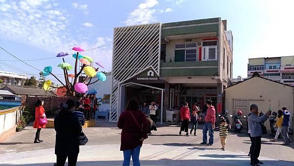 0604彰化縣和美鎮 Rainbow House 卡里善之樹