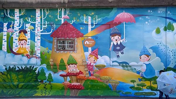 0605彰化縣和美鎮 Rainbow House 卡里善之樹