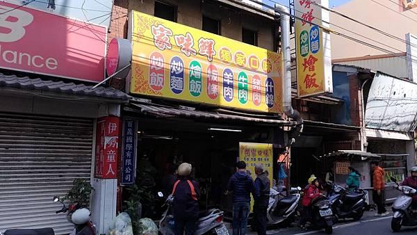 0621彰化縣和美鎮家味鮮炒麵