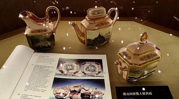 2209台中市東區新天地東區店西洋博物館