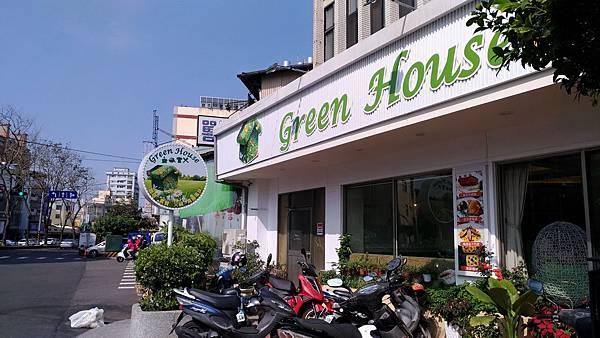 2272台中市豐原區Green House餐廳