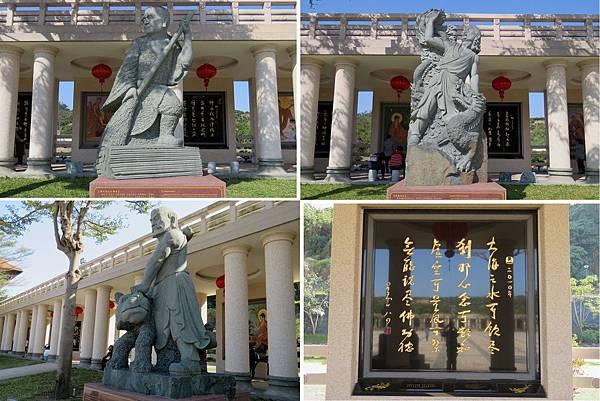 0558高雄市大樹區佛光山佛陀紀念館