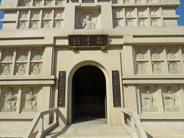 0573高雄市大樹區佛光山佛陀紀念館