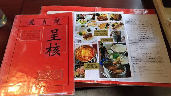 1092屏東縣屏東市麗貞館軍事主題餐廳