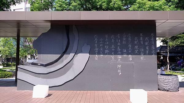 2425台中市西區台中文學公園