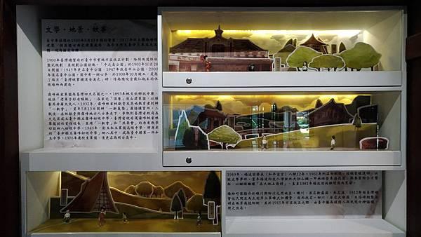 2439台中市西區台中文學公園