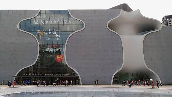 2481台中市西屯區台中國家歌劇院