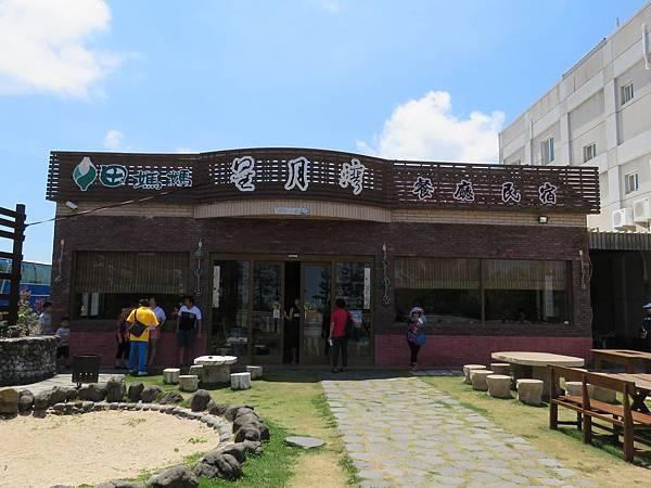 0026澎湖縣西嶼鄉星月灣田媽媽餐廳