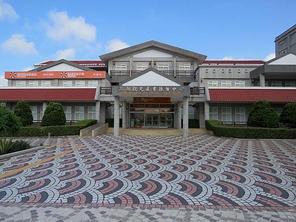 0036澎湖縣馬公市澎湖觀光產業推廣中心