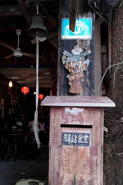 0712高雄市三民區驛站食堂
