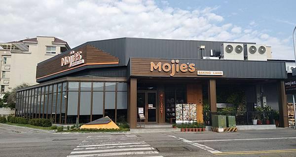 2583台中市北屯區摩吉斯烘焙樂園