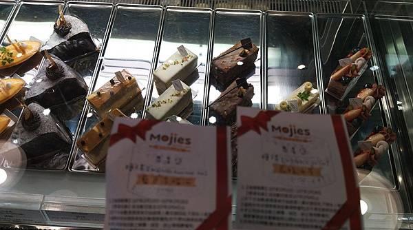 2598台中市北屯區摩吉斯烘焙樂園