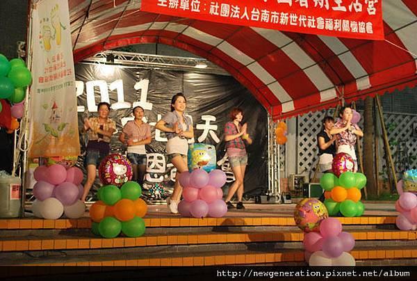 Concert_022.jpg
