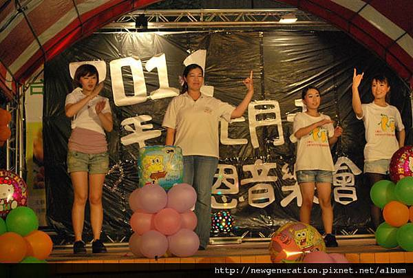Concert_030.jpg