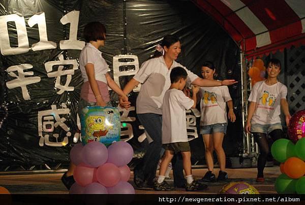 Concert_031.jpg