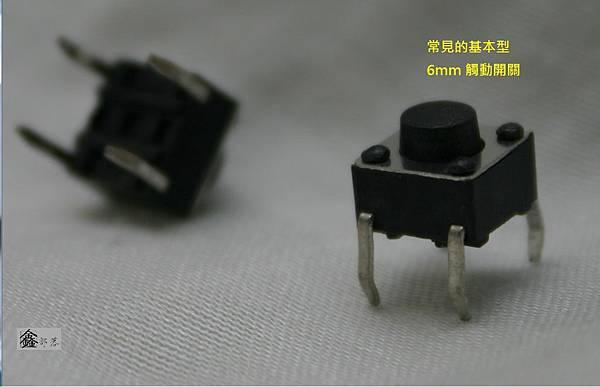 pixnet-0011-7