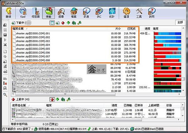 pixnet-0029-09