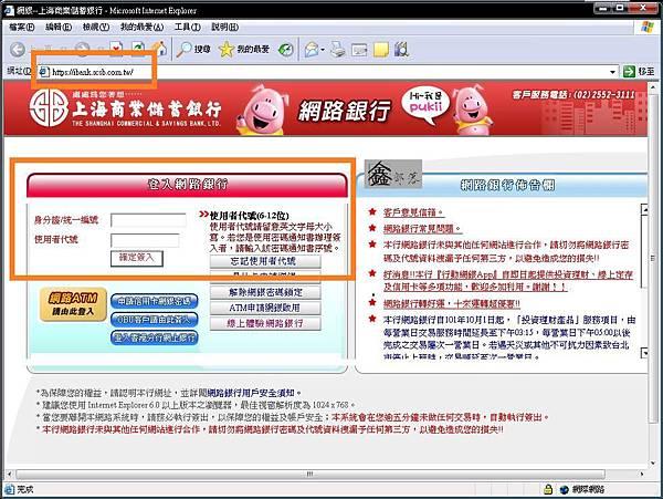 pixnet-0030-04