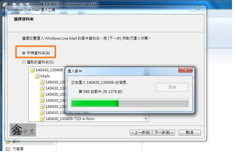 pixnet-0036-08