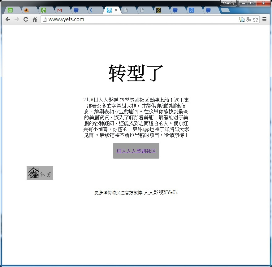 pixnet-0037-06