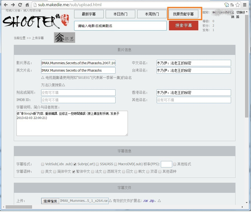 pixnet-0041-02