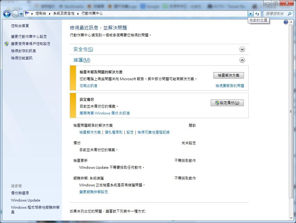 pixnet-0057-01
