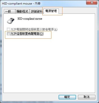 pixnet-0063