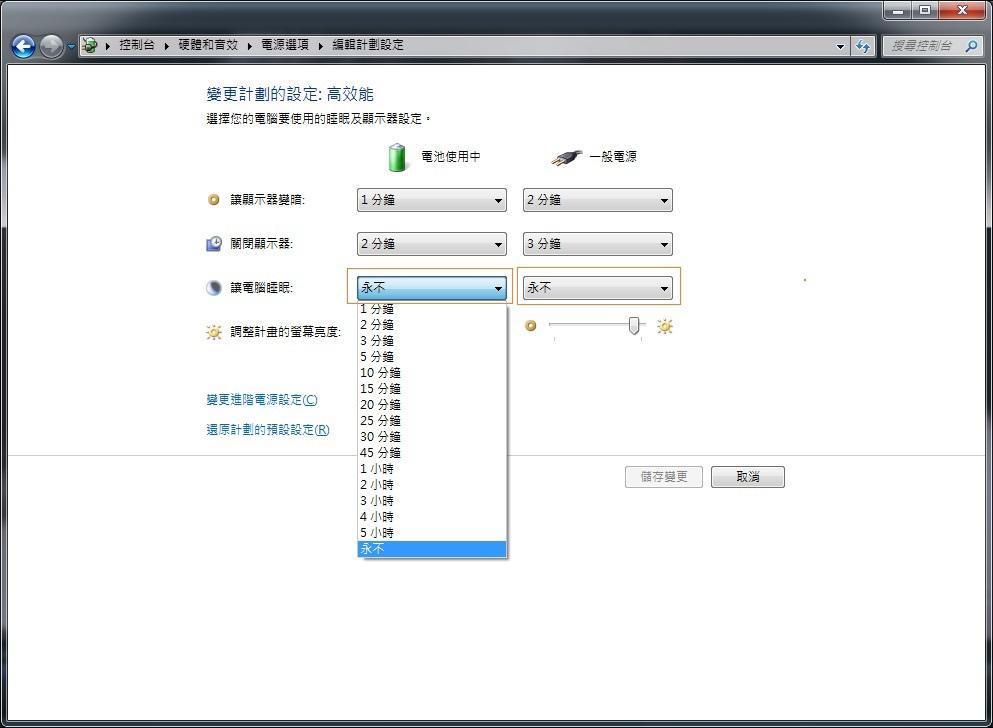 pixnet-0063-05