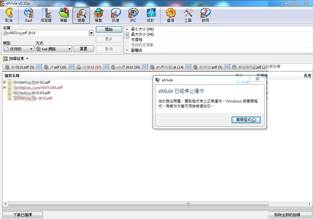 pixnet-0064