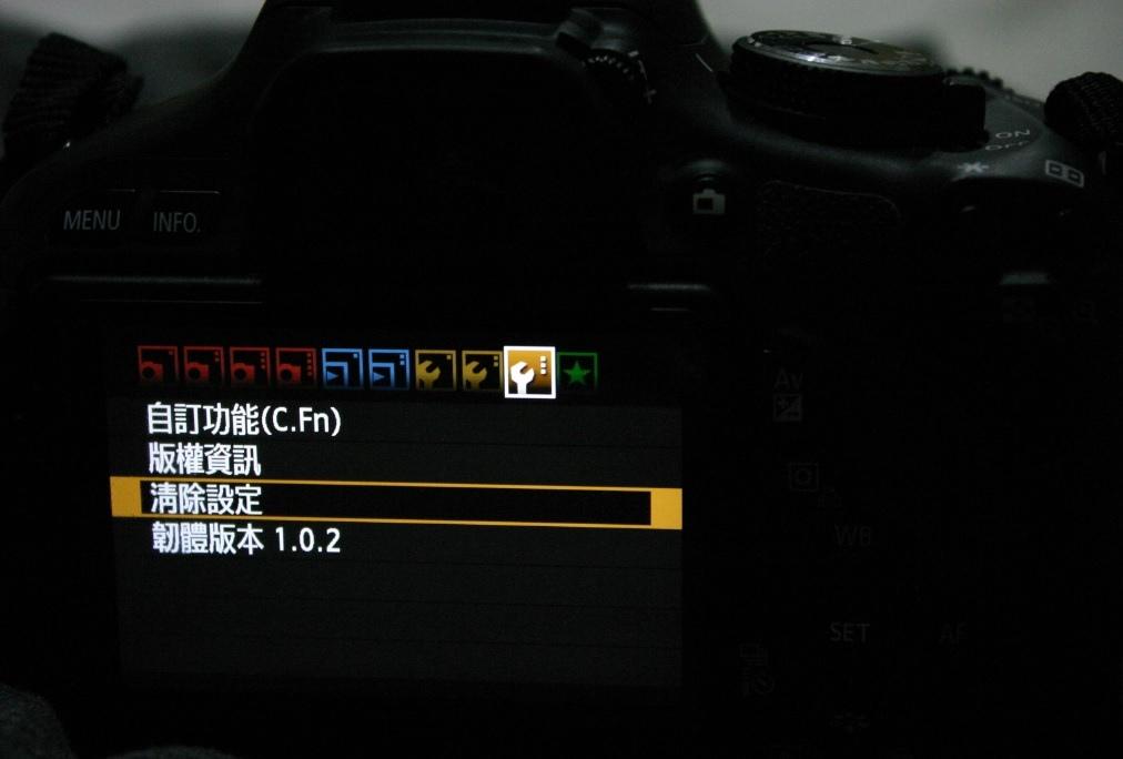 pixnet-0067