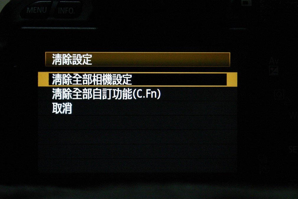 pixnet-0067-02