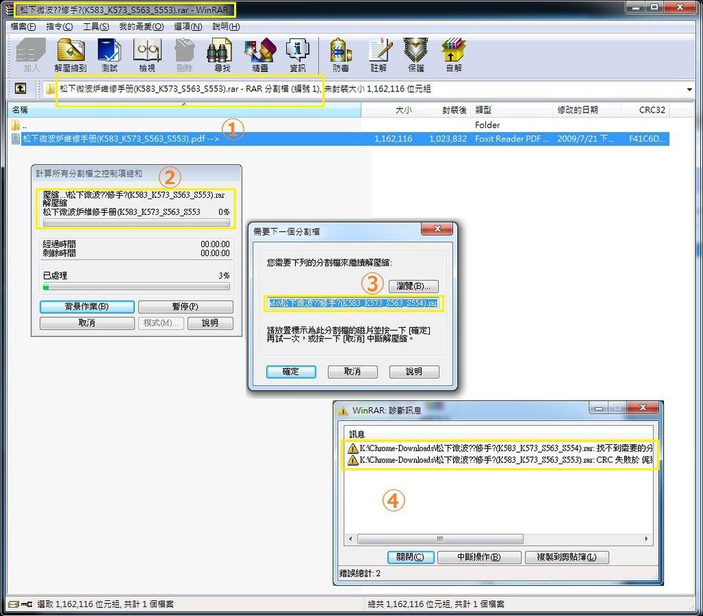 pixnet-0068-02