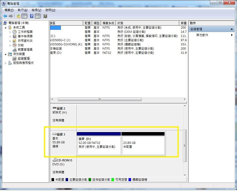 pixnet-0081-13