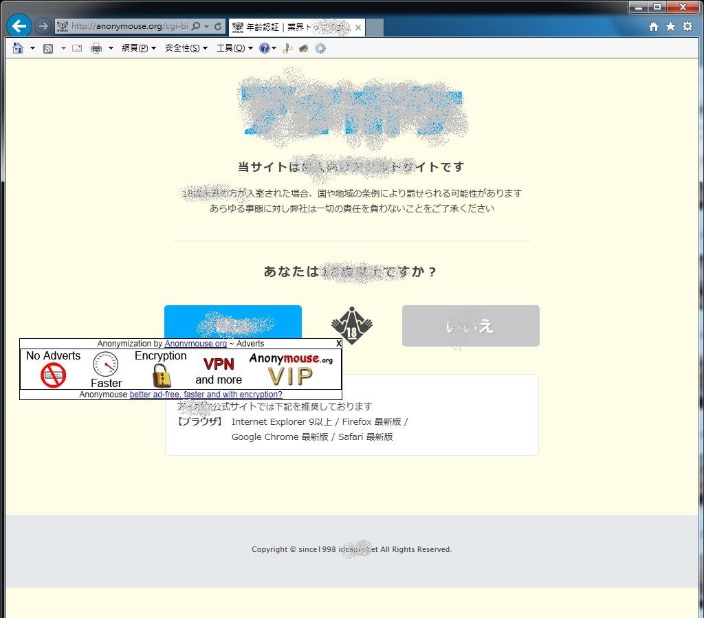 Pixnet-0095-07