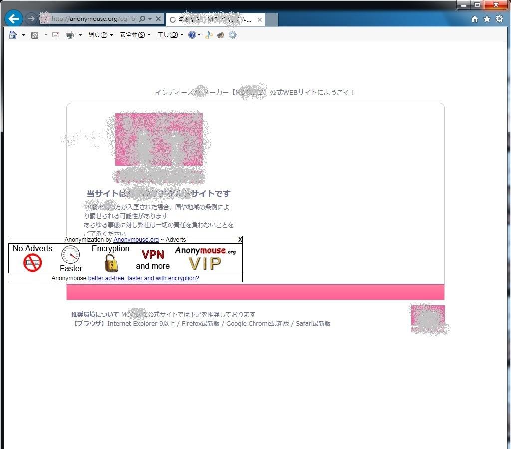 Pixnet-0095-05