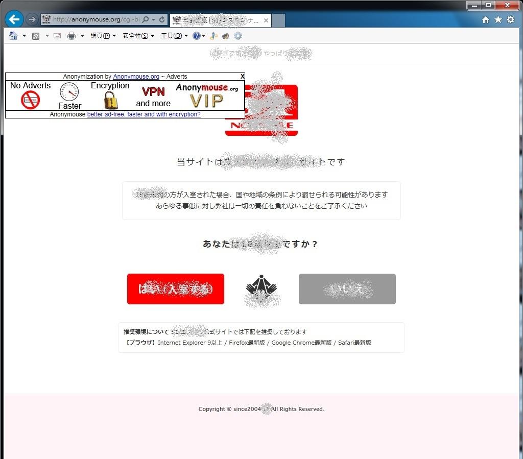 Pixnet-0095-09