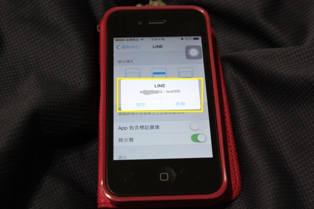 Pixnet-0099-03