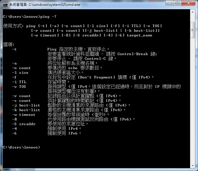 Pixnet-0100-04
