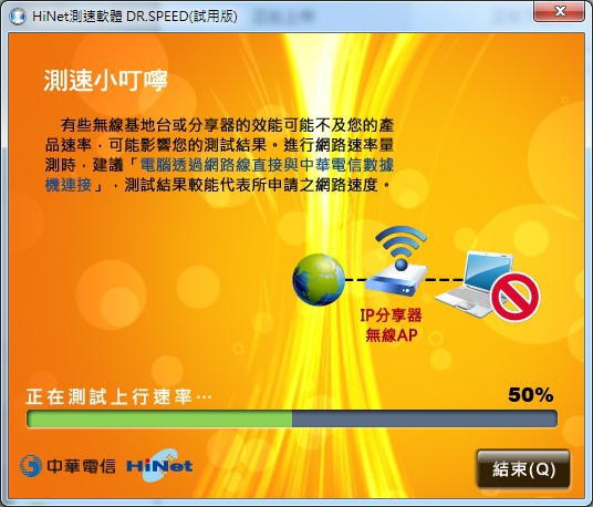 Pixnet-0101-04