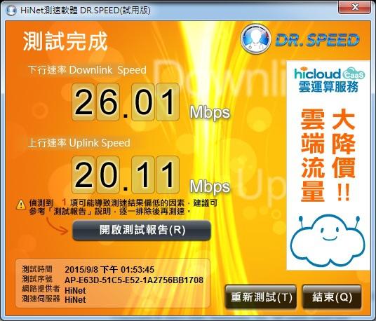 Pixnet-0101-06