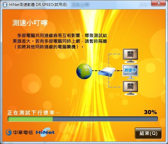 Pixnet-0101-03