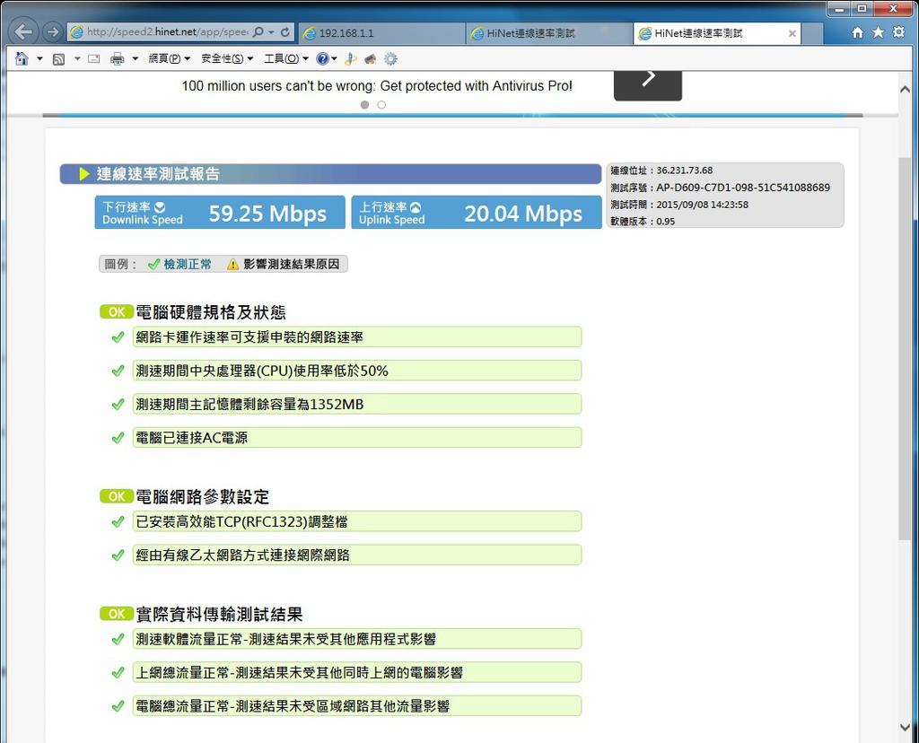 Pixnet-0101-09