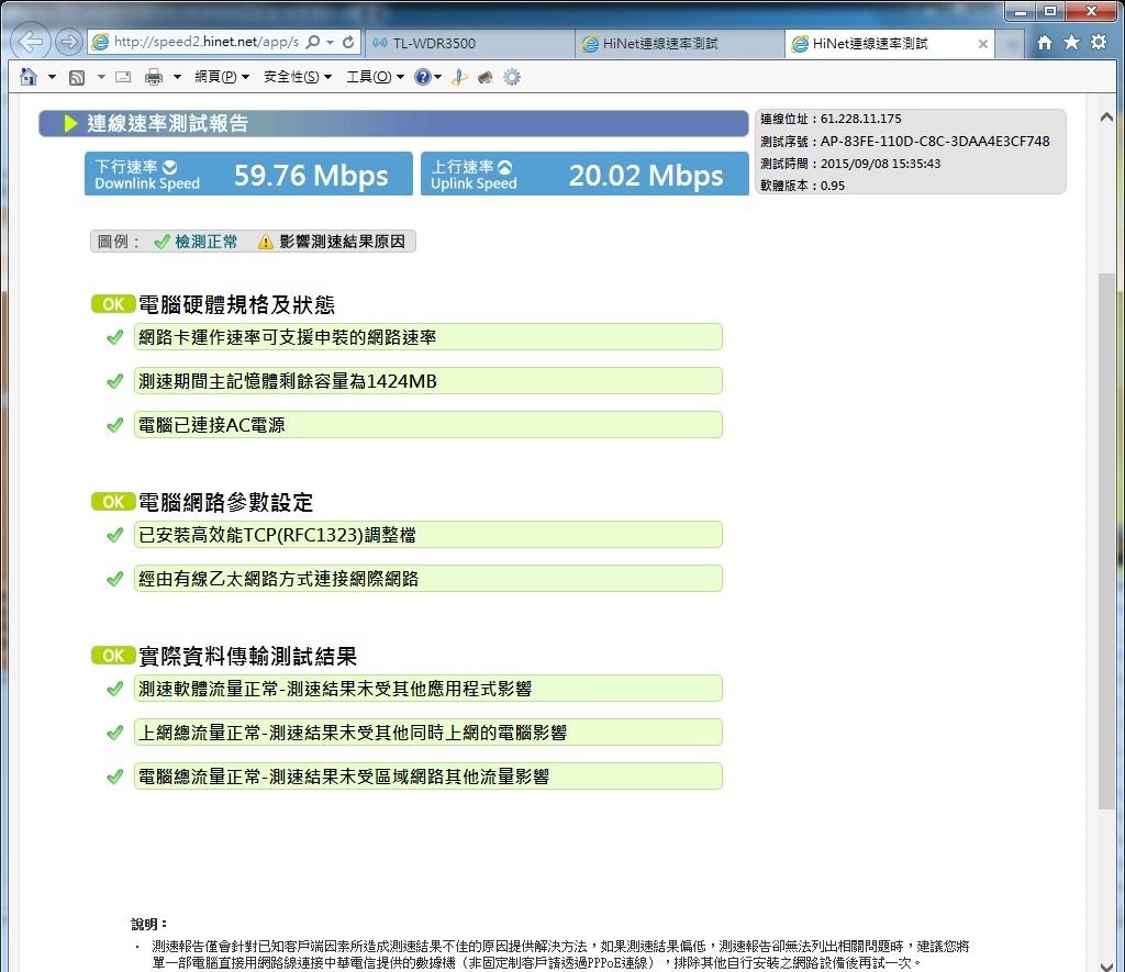 Pixnet-0101-13
