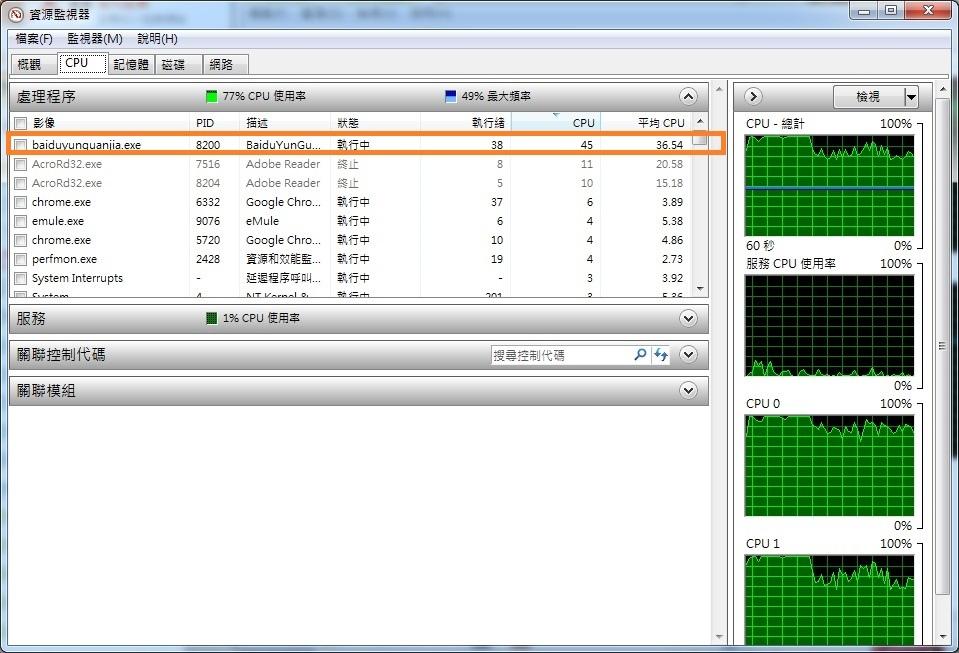 Pixnet-0106-08