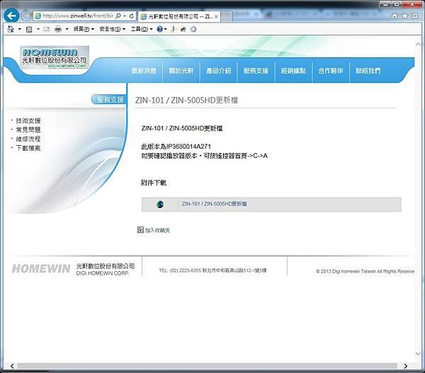 Pixnet-0107-02