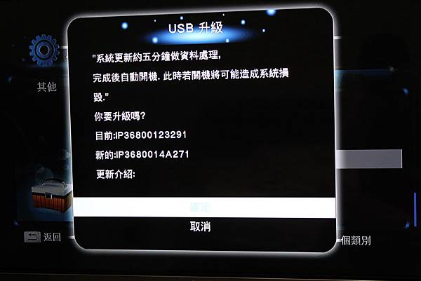 Pixnet-0107-05